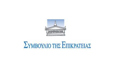 ethemis_project_simvoulio_tis_epikrateias